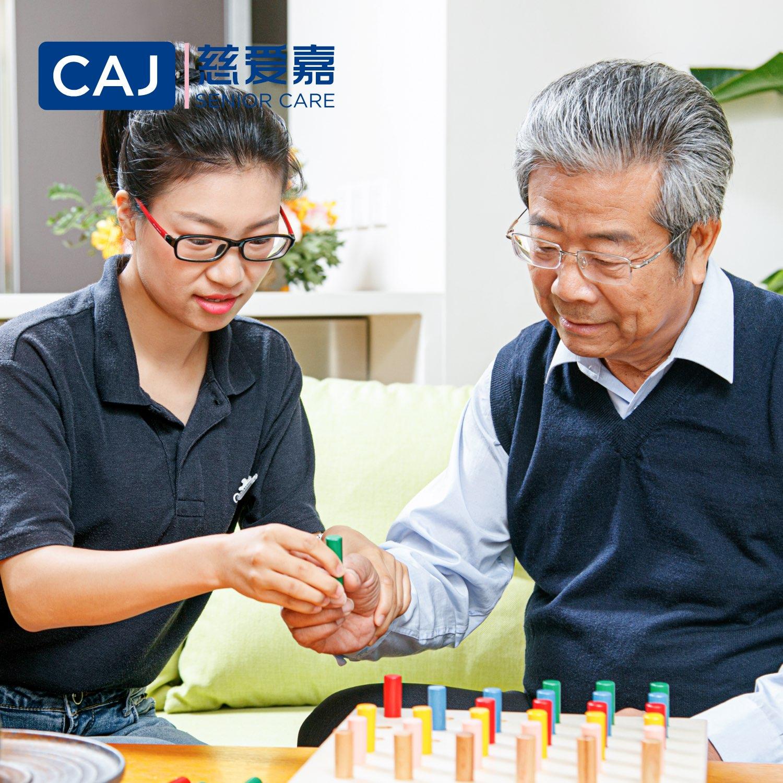 早期阿尔兹海默症患者居家康复