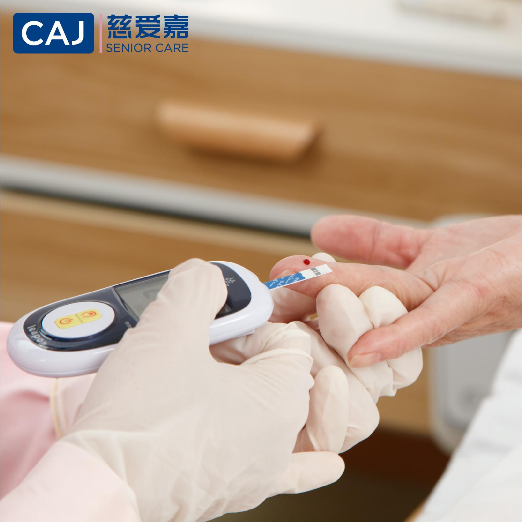 针对糖尿病患者的家庭照护者培训
