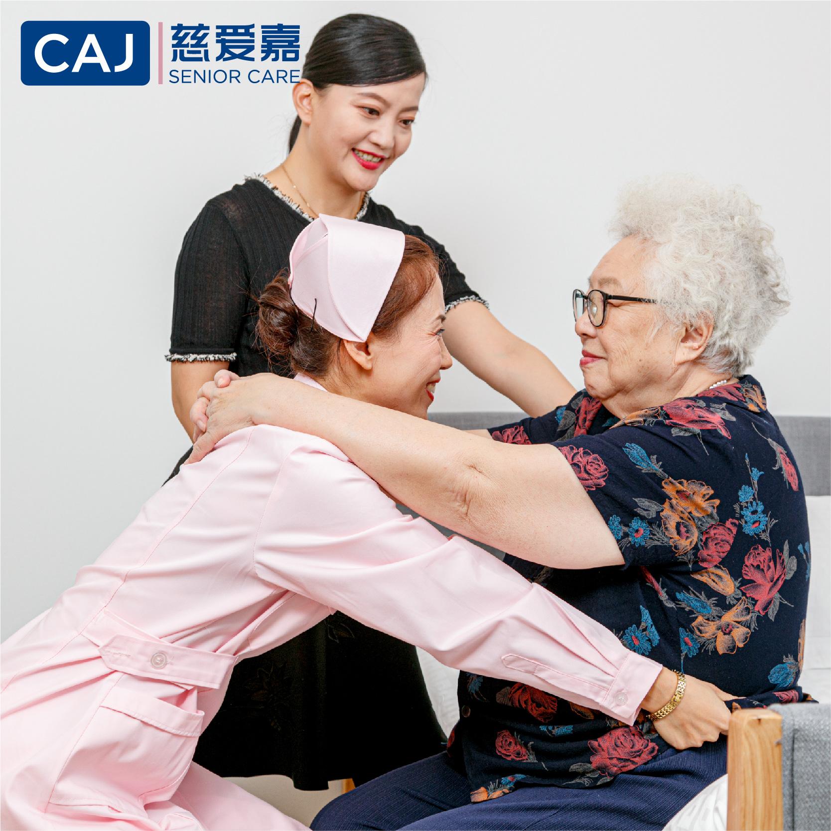 卧床老人的家庭照护者培训